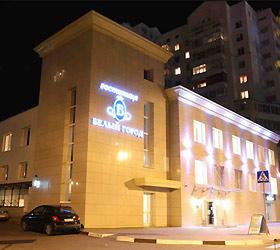 Hotel Bely Gorod