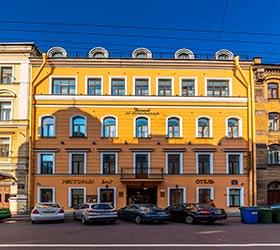 Hotel Cronwell Inn Stremyannaya