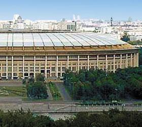 Лучшие предложения: LUZHNIKI - Москва...