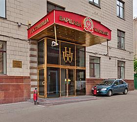 Varshava
