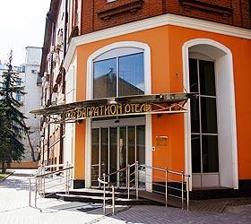 Гостиница Багратион