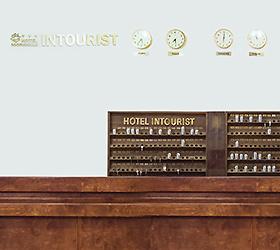 Гостиница Интурист
