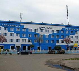 Hotel Biryusa
