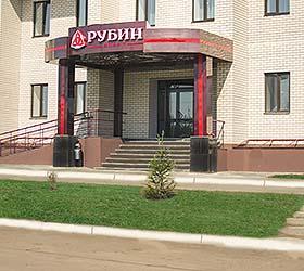 Гостиница Рубин Апарт