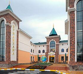 Hotel Otdykh Suites Hotel