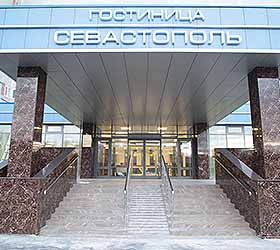 Sevastopol Modern