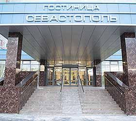 Севастополь Модерн