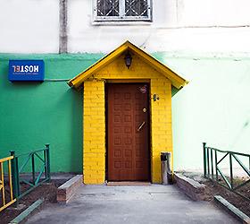 Гостиница Мини-отель Минт на Тишинке