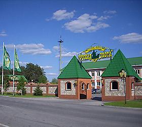 Russkaya Okhota