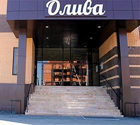 Гостиница Олива
