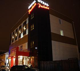 Гостиница Пошале