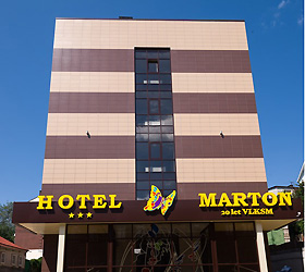 Мартон