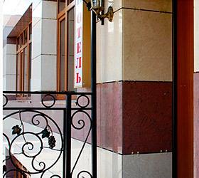 Гостиница Сити Отель