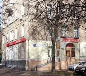 Pervomayiskay on Nizhnyaya Pervomayskaya