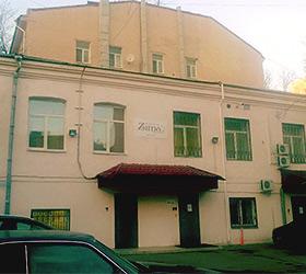 Гостиница Зима-Лето