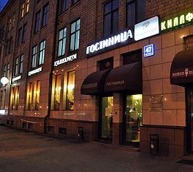 Pogosti.ru Leningradsky prospekt