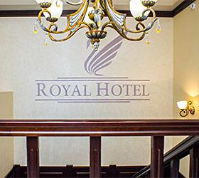 Гостиница Роял