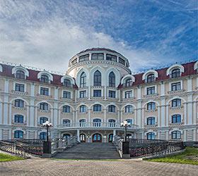 Гостиница Сопка (б.Престиж Гранд Отель)