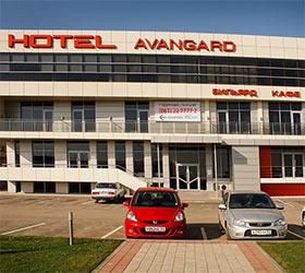 Гостиница Авангард