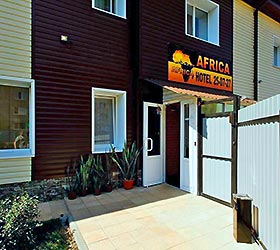 Гостиница Африка