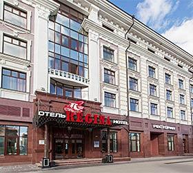 Hotel Regina on Peterburgskaya