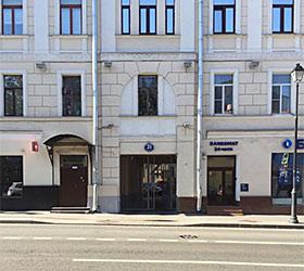 Гостиница Ретро Москва на Покровке