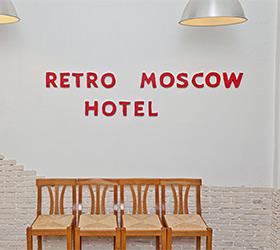 Retro Moscow on Pokrovka