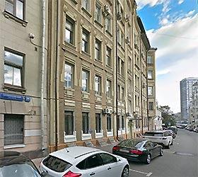Гостиница Ретро Москва на Арбате
