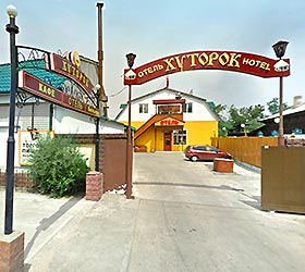 Гостиница Хуторок Гостевой Дом