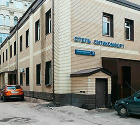 CityComfort on Novokuznetskaya
