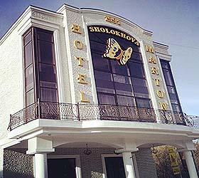 Гостиница Мартон Шолохова