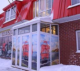 Гостиница Алые Паруса
