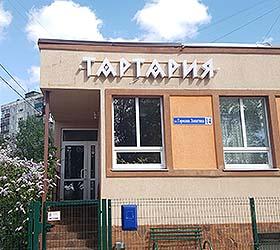 Тартария Отель