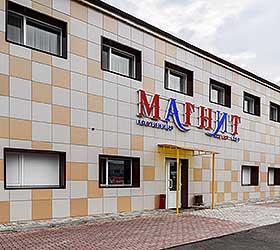 Гостиница Магнит
