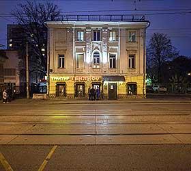 Hotel Ros Hotel Baumanskaya (f. Loftinn)