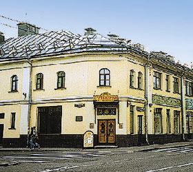 Hotel Sretenskaya