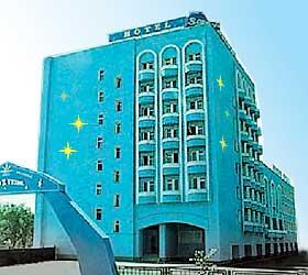 Гостиница Созвездие