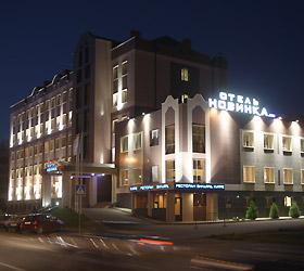 Гостиница Новинка