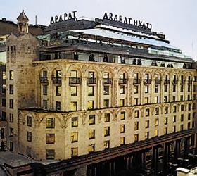 Гостиница Арарат Парк Хаятт Москва
