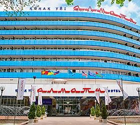 Гостиница Алматы
