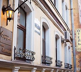 Гостиница Евразия