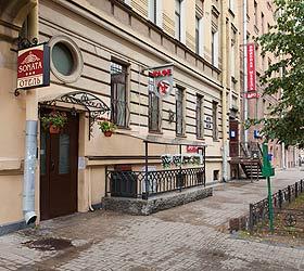Гостиница Соната на Маяковского Мини-отель