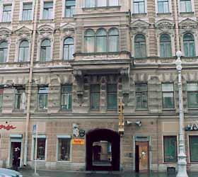 Гостиница Ринальди на Невском 105 Мини-отель