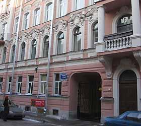 Hotel Rinaldi on Bolshoy Prospect Mini-hotel