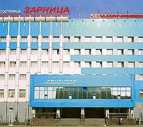 Гостиница Зарница