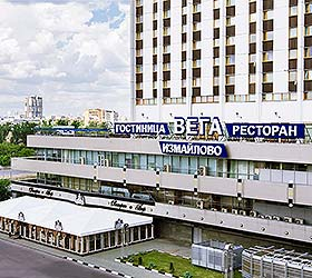 Hotel Best Western Plus Vega Hotel and Convention Center