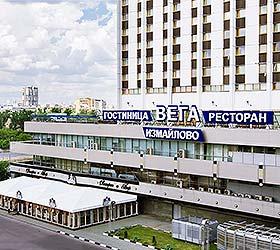 Гостиница Бэст Вестерн Плас Вега Отель и Конгресс-центр
