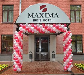 Hotel Maxima Irbis