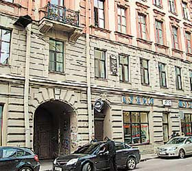 Hotel Rachmaninov Art-Hotel