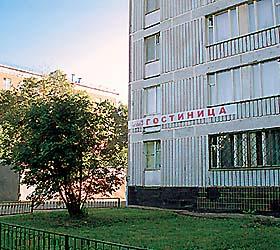 Гостиница На Красной Пресне